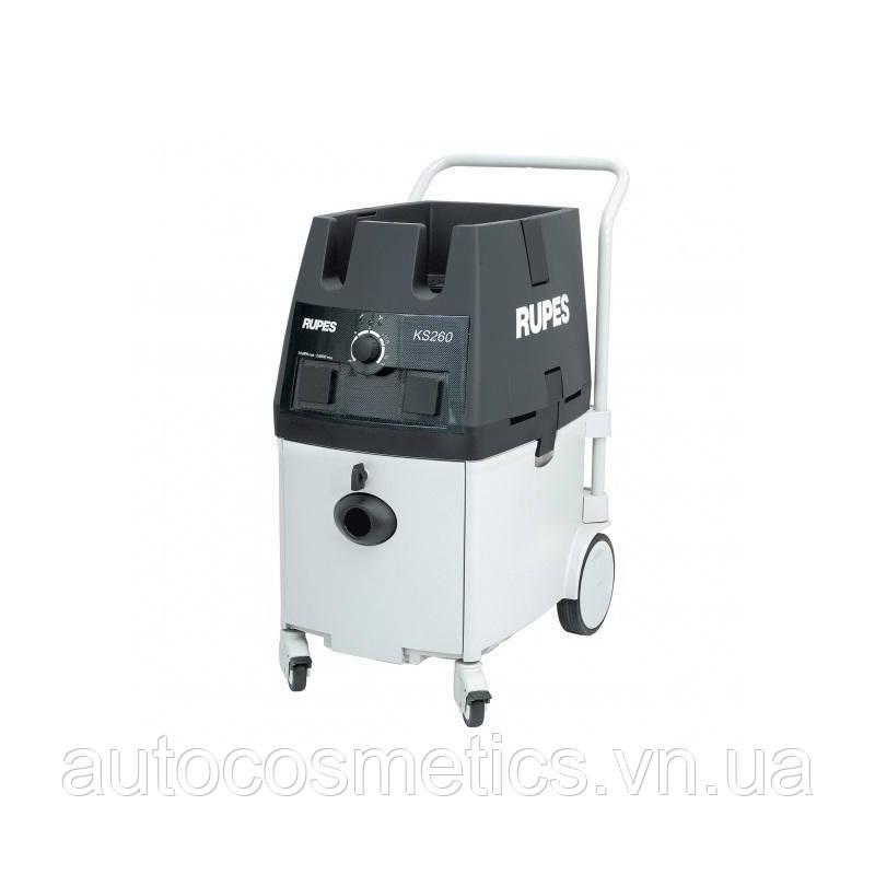 Промышленный пылесос RUPES KS260EN с автостартом, 2000 Вт, для пневмо и электроинструмента