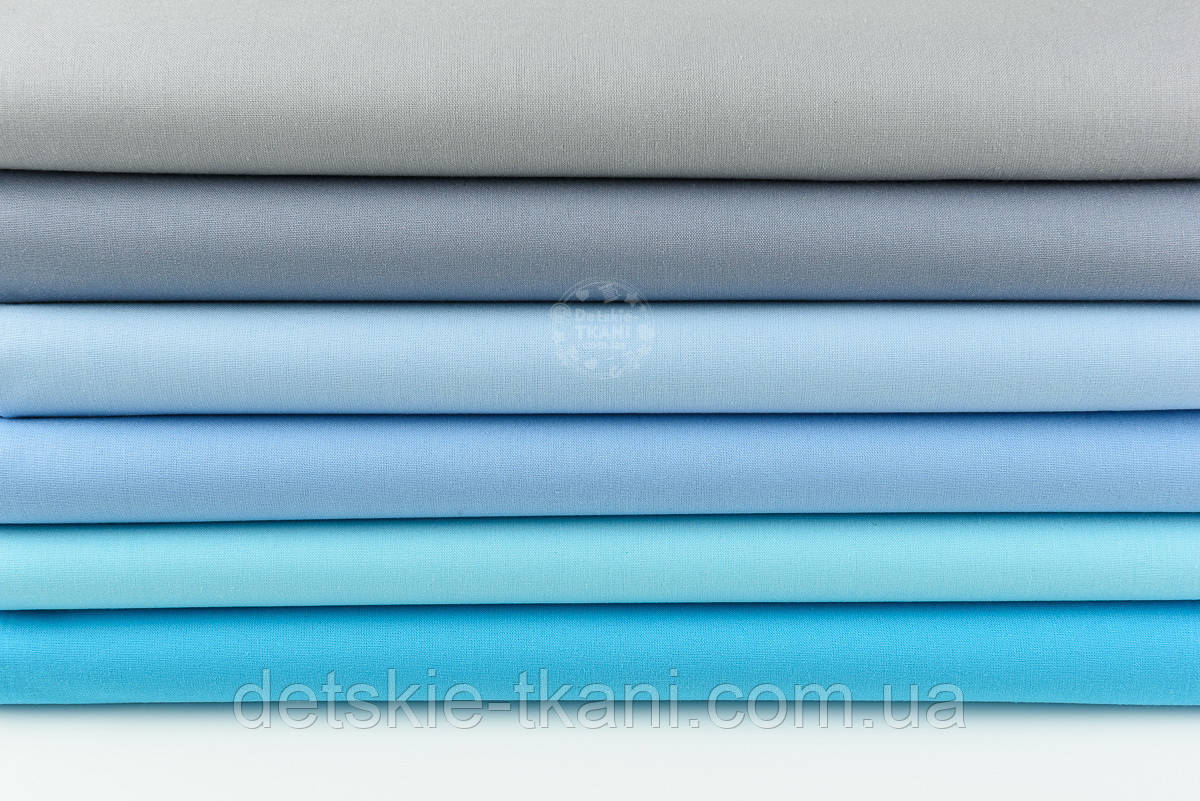 Набор однотонных поплиновых тканей 30*40 из 6 штук в серо-голубых цветах