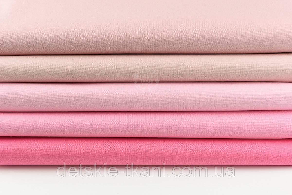 Набор однотонных поплиновых тканей 30*40 из 5 штук в розовом цвете