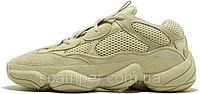 Женские кроссовки adidas Yeezy 500 Адидас Изи 500 бежевые