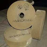 Круг шлифовальный доводочный ПП 100х25х20 14А 5 СМ  В