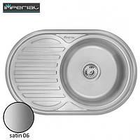 Кухонная мойка Imperial из нержавеющей стали 7750 satin 06mm