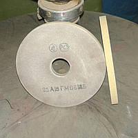 Круг шлифовальный ПП 150х10х32 25А 16 ГМ  В