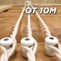 Ретро проводка / Плетенный кабель ретро белый