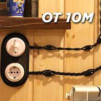 Ретро проводка / Плетенный кабель ретро черный