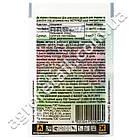 Инсектицид Актеллик 500 EC к.е. 6 мл Syngenta , фото 2
