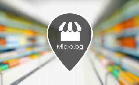 Micro.bg - облачная система автоматизации торовли и общепита