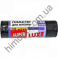 Пакеты для мусора PROFIT Super Luxe 160л, 10шт