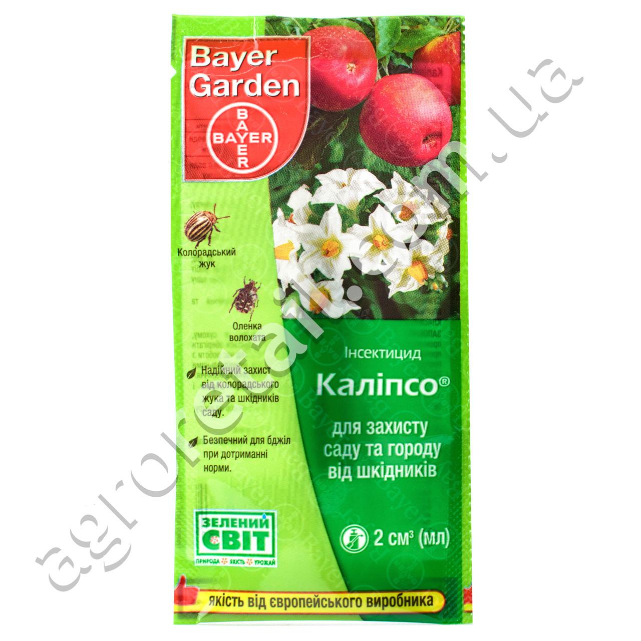 Bayer 480 sc 2 for Bayer garden