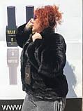 Женская норковая шуба  большие размеры, фото 4