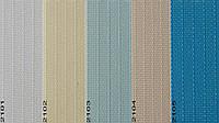 Жалюзи вертикальные 89 мм LINE — тканевые, белые