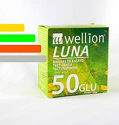 Тест-полоски Wellion Luna #50, Веллион Луна