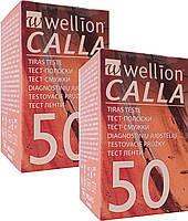 Тест полоски Wellion Calla Light, 2 упаковки. 100 шт.
