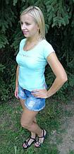 Футболка женская реплика armani