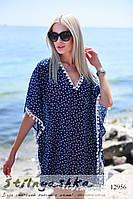 Пляжная туника на купальник Баламбошки синяя, фото 1