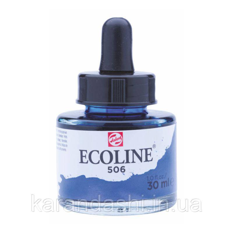 Краска акварельная жидкая Ecoline (506)  Ультрамарин темный 30мл Royal Talens с пипеткой