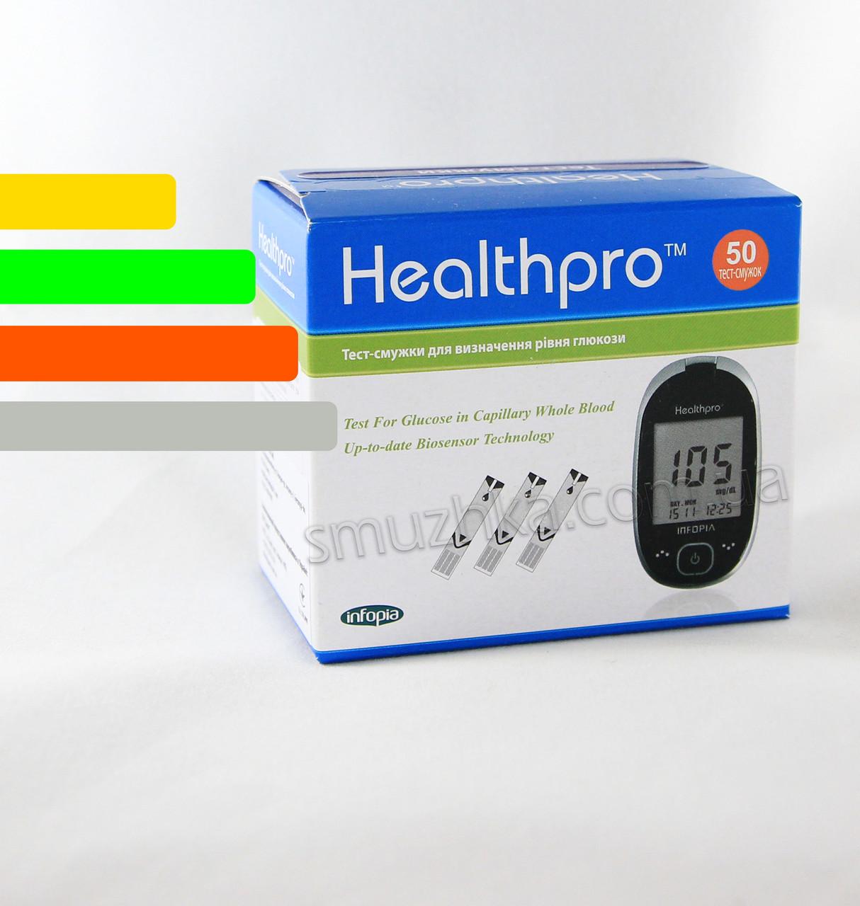 Тест-полоски Healthpro #50 - Хелспро тест полоски #50 шт.