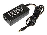 Блок питания для ноутбука HQ-Tech HP/Compaq HQ-A45-D4017-20D, 19.5V.2.37A, 4.0x1.7mm, 45W, зарядное устройство для ноутбука, адаптер питания, зарядка