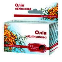 Масло облепиховое, капс №60-Натуральные препараты для лечения желудочно-кишечного тракта