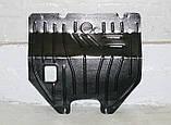 Захист картера двигуна і кпп Peugeot Partner 2004-, фото 4