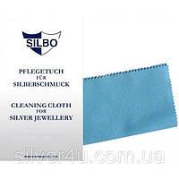 Чистящая ткань для изделий из серебра 4002 (24х20)