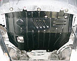 Захист картера двигуна і кпп Peugeot Partner 2004-, фото 5