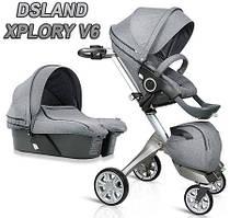 Детская коляска 2 в 1 DSLandXplory V6 Gray (Серая) Аналог Stokke Прогулочный блок + люлька
