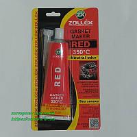 Герметик прокладок червоний високотемпературний без запаху Zollex Red 85гр, фото 1