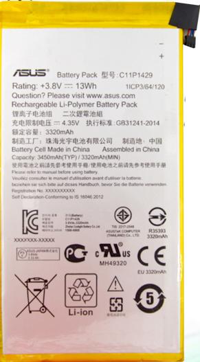 Аккумулятор на Asus C11P1429 (Asus Z170 ZenPad C 7.0), 3320 mAh Оригинал