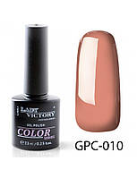 Гель-лак цветной Gel Polish Color Series № GPC-010 Lady Victory (молочно-кремовая карамель) (7,3 мл)