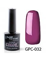 Гель-лак цветной Gel Polish Color Series № GPC-032 Lady Victory (пурпурно-розовый молочный) (7,3 мл)