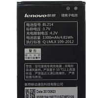 Аккумулятор батарея Lenovo A218