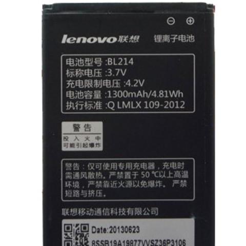 Аккумулятор батарея Lenovo A360e