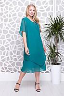 Летнее бирюзовое платье большого размера Николь ТМ ALL POSA 56-64 размеры