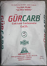 Кальцит (мармурова пудра) 2 - 100 мкм (фасовка 25кг)