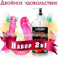 Гель-лубрикант с ароматом клубники 200мл + Фаллоимитатор двойной розовый
