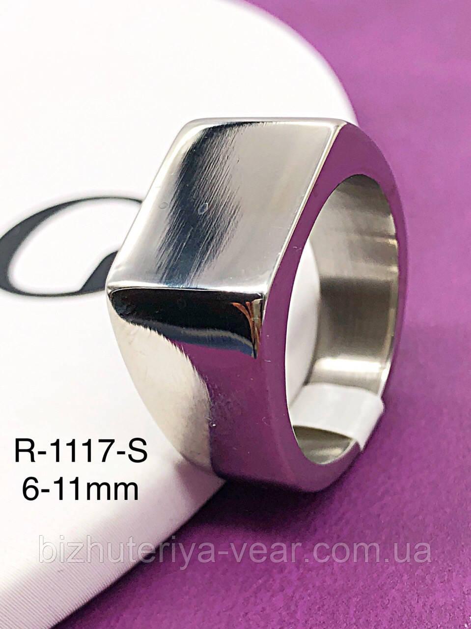 КольцоR-1117(8,9,10,11,12)