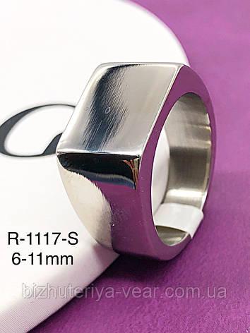 КольцоR-1117(8,9,10,11,12), фото 2