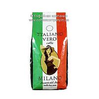 Кофе в зернах Italiano Vero Milano 1кг