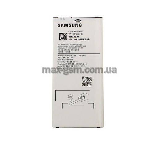 Аккумулятор Original Samsung A710 Galaxy A7 2016 (3300mAh)