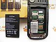 Защищенный противоударный и водонепроницаемый телефон Land Rover VKWorld Stone V3 Plus, фото 4