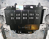 Захист картера двигуна і кпп Peugeot Partner 2004-, фото 3