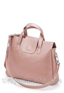 Женская сумка из высококачественной экокожи пудрового цвета с двумя основными отделениями