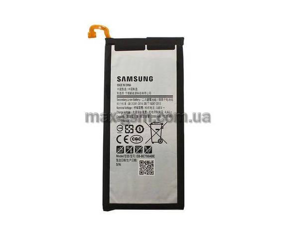 Аккумулятор Original Samsung C7 Galaxy C7 (3300mAh)