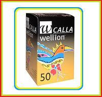 Тест полоски Wellion Calla Light, 50 шт.