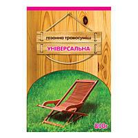 Семена газонной травосмеси Семейный Сад Универсальная 0.8 кг (С-000048)