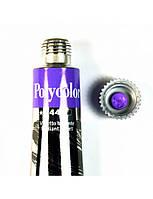 Акриловая краска № 447 Brilliant Violet Policolor (фиолетовая бриллиантовая) (20 мл)
