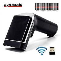 Беспроводной сканер штрих-кодов Symcode MJ-6708 с F7 для 1С + вибро