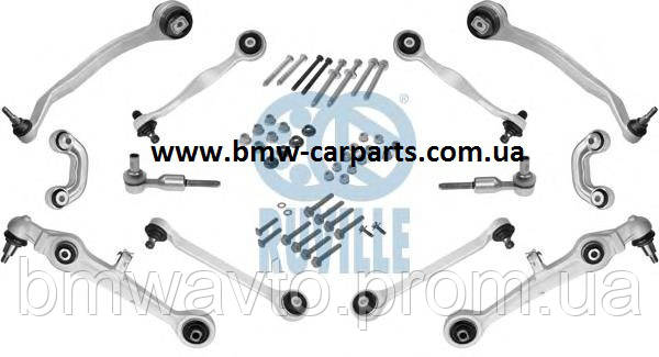 Комплект передних рычагов Ruville на AUDI A6/A4/VW B5