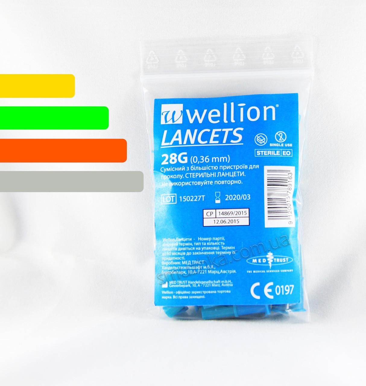 Ланцеты для глюкометров Wellion(28G)